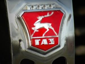 64.gaz_emblem