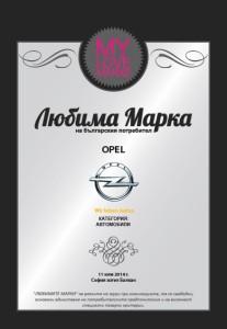 Certificate-Opel-LoveMark2014