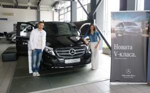 Mercedes-Benz V-Klasse Bulgarien