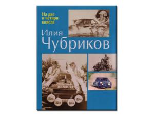 book_b_zps03450e4e