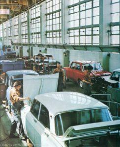 Балкан, 1973 година