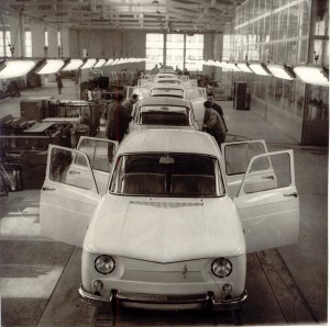 Заводът за Булгаррено - 1967 г.