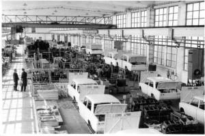 Заводът за Пирин Фиат
