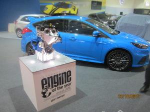 EcoBoost двигател печелил много призове. сн.: автора