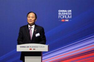 Ли Шуфу, председател на Geely Holdings, говори на бизнес форума Китай-Великобритания в Шанхай, Китай, 2 февруари 2018 г. Сн. Reuters
