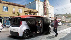Съвместна електроческа автономна разработка...