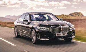 Серията 7 е водещ седан на BMW от края на 70-те години. Настоящото поколение стартира през 2015 г.