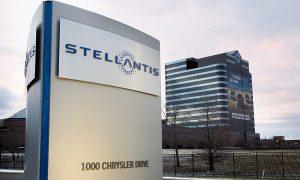 Седалището на Stellantis в САЩ